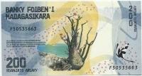 200 ариари 2017 Мадагаскар (б)