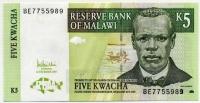 5 квача 2005 Малави (б)