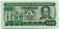 100 метикаль 1963 Мозамбик (б)