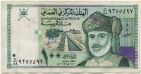 100 байса 1995G Оман (б)