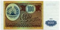 100 рублей 1994 Таджикистан (б)
