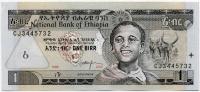 1 быр 2000 Эфиопия (б)