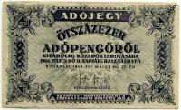 500000 адопенгё 1946 Венгрия (б)