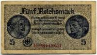 5 марок (601) Германия (б)
