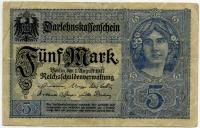 5 марок 1917 (932) синяя Германия (б)