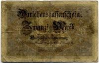 20 марок 1914 (563) 7 цифр Германия (б)