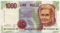1000 лир 1990 (203) состояние Италия (б)