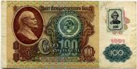 100 рублей 1991 (484) марка Приднестровье (б)