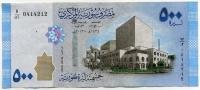 500 фунтов 2013 (212) Сирия (б)