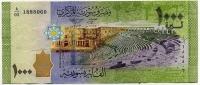 1000 фунтов 2013 (060) Сирия (б)