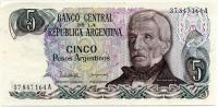 5 песо Сан Мартин Аргентина (б)