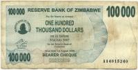 100000 долларов 2006 (240) Зимбабве (б)