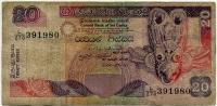 20 рупий 2004 (980) Шри Ланка (б)