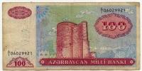 100 манат 1991 (921) Азербайджан (б)