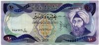 10 динар Ирак (б)