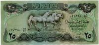 25 динар Ирак (б)