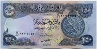 250 динар Ирак (б)