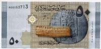 50 фунтов 2009 (713) Сирия (б)