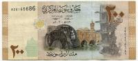 200 фунтов 2009 (686) Сирия (б)