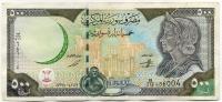 500 фунтов 1998 (004) Сирия (б)