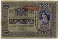 10000 крон 1918 (783) надрыв Австро-Венгрия (б)
