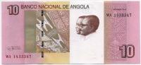 10 кванза 2012 Ангола (б)