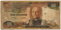100 эскудо 1972 (122) Ангола (б)