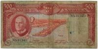 500 эскудо 1970 (521) Ангола (б)