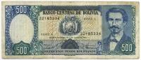 500 песо 1981 (334) Боливия (б)