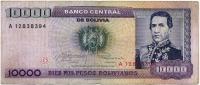 10000 песо 1984 (394) Боливия (б)