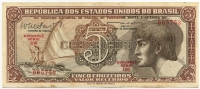 5 крузейро (753) Бразилия (б)
