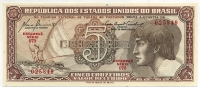 5 крузейро (849) Бразилия (б)