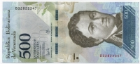 500 боливар 2017 Венесуэла (б)