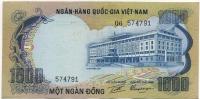 1000 донг (791) Вьетнам Южный (б)