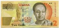 2 седи 2015 Гана (б)