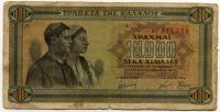 10000 драхм 1942 (334) Греция (б)