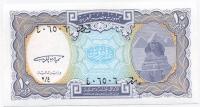 10 пиастров фон голубой Египет (б)