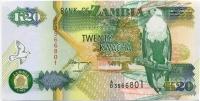 20 квача 1992 Замбия (б)