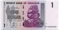 1 доллар 2007 Зимбабве (б)