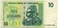 10 долларов 2007 (193) Зимбабве (б)