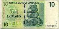 10 долларов 2007 (342) Зимбабве (б)