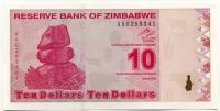 10 долларов 2009 Зимбабве (б)