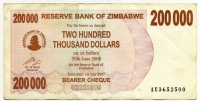 200000 долларов 2008 (500) Зимбабве (б)