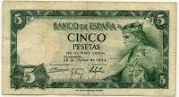 5 песет 1954 (146) Испания (б)