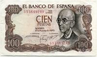 100 песет 1970 (249) Испания (б)
