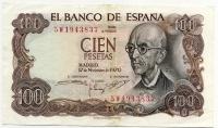 100 песет 1970 (837) Испания (б)