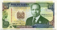 10 шиллингов 1994 (057) Кения (б)