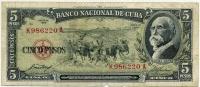 5 песо 1958 (220) Куба (б)