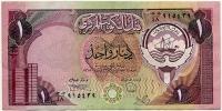 1 динар Кувейт (б)