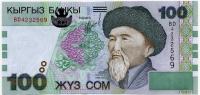 100 сом 2002 Кыргызстан (б)